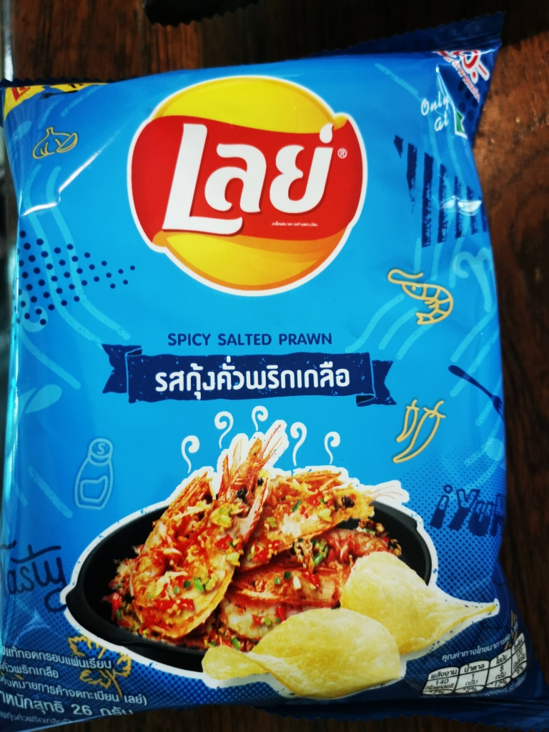 Lays amazing chips