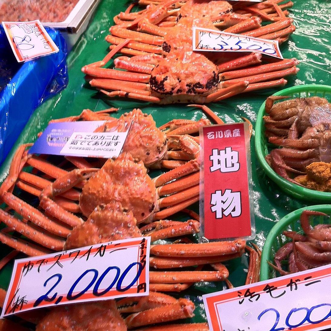 Seafood from Kanazawa fishmarket
