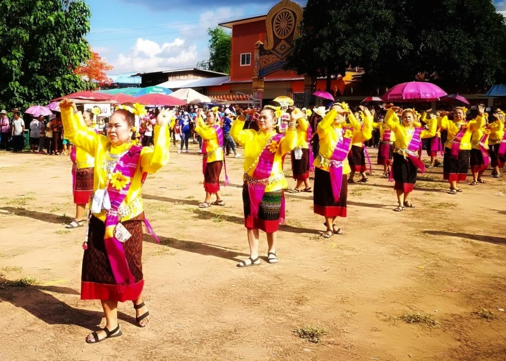 Dance in local folk costumes in Yasothon at the rocket festival