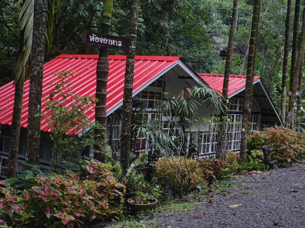 The Cherry room in Himdoi Glamping