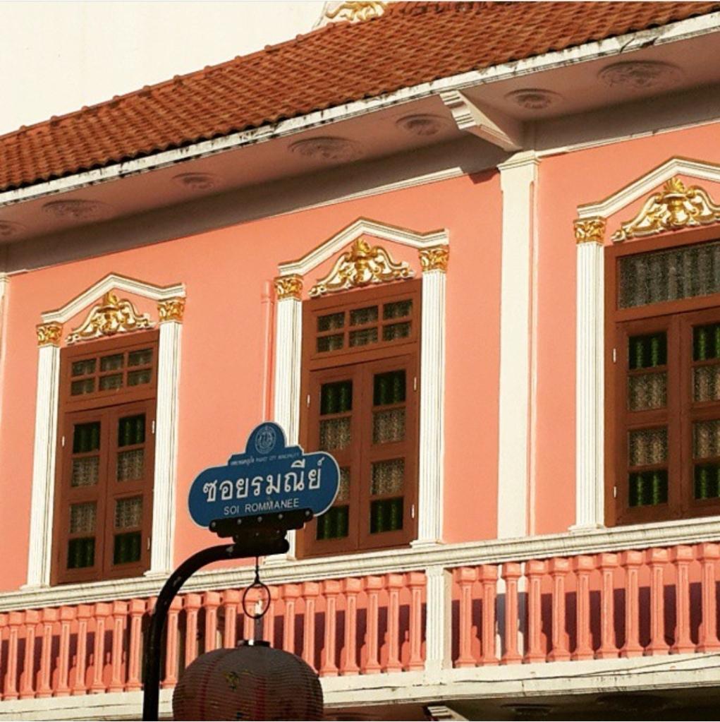 Street sign in Phuket Town